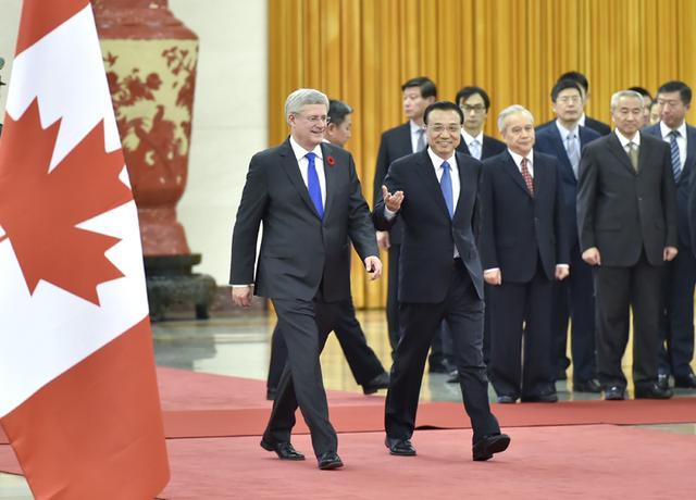 李克强同加拿大总理哈珀会谈